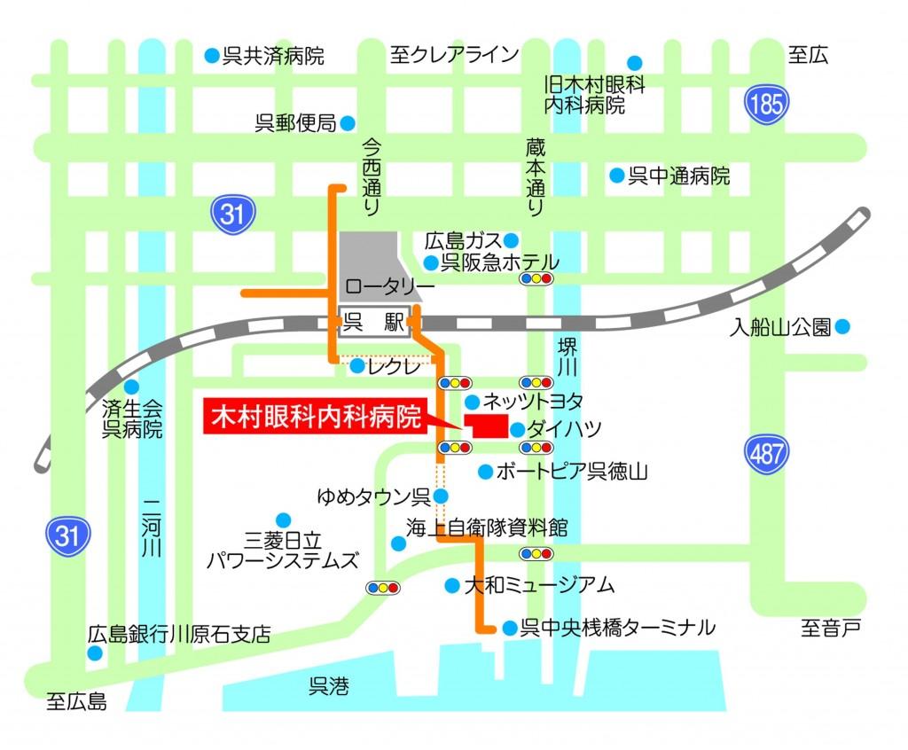 木村眼科内科病院-アクセス地図